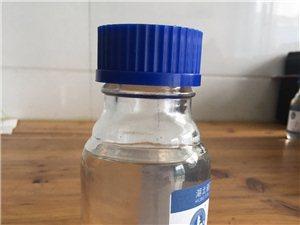 甲基硅树脂防水剂生产厂家批发生产形象图