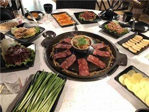 蜀味王锅盖烤肉