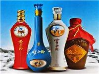 临潼青稞酒可可西里青稞酒
