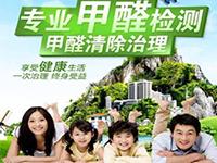 南昌悦容环保科技有限公司
