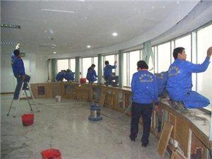 临潼保洁公司13609246787形象图