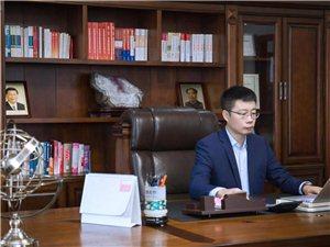 天津冠清律师事务所