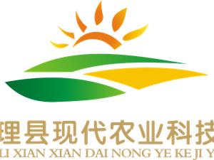会理县现代农业科技园形象图