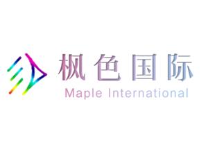 大连枫色国际商贸有限公司