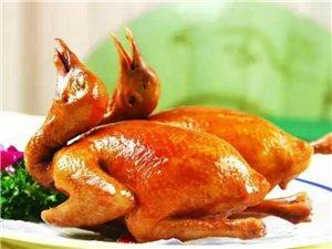 鸽王天下生态主题餐厅
