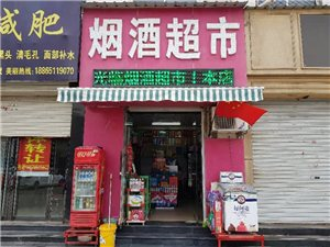 �x�跎藤Q城��酒超市