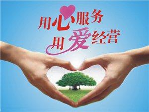 郑州汽车不押车贷款-郑州不押车贷款公司形象图