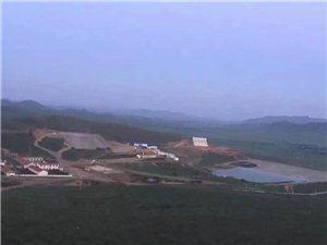阿鲁科尔沁旗鑫源矿业有限责任公司