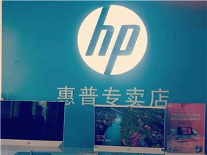 天津市宝坻区引领电脑经营部