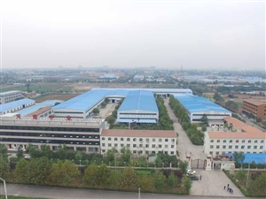 河南中業重工機械有限公司形象圖