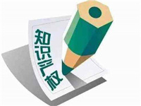 重庆双业知识产权代理有限公司