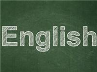 学吧英语网校