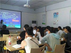 溫縣優合會計培訓中心
