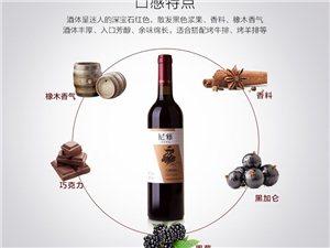 尼雅葡萄酒宣传