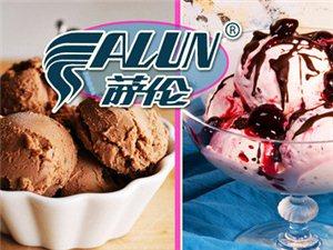 萨伦意大利冰淇淋形象图