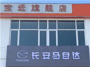 天津环海汽贸有限公司