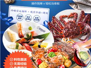 海鮮牛排烤肉