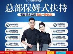 百色桂星電腦服務技術
