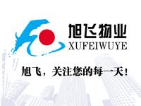 太原旭飞物业管理有限公司形象图