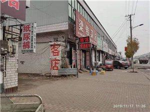 肃宁梁村客店(客栈)