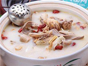 珍旺猪肚鸡养生火锅