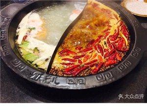 重慶鴛鴦豆花魚