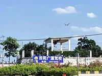 田阳广源驾校