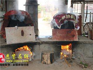 进贤县架桥文辉家庭农场形象图