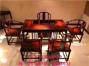 旬阳县艺轩阁古典红木家具有限公司欢迎您!