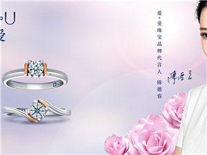 高碑店和冀福珠寶