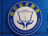 广汉大专本科学历提升,会计培训,电脑培训
