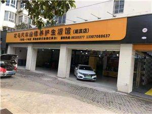 南昌竑马汽车服务有限公司