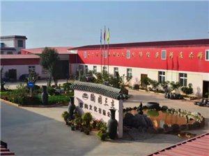 建水陶園三杰紫陶文化有限公司