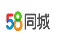 涿州58同城招聘找工作搬家家政装修维修