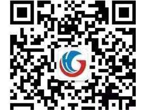 山東海江網絡傳媒有限公司