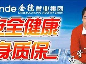 顺和宝地(天津)新能源科技有限公司