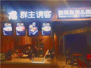 七鄰公社金寨店