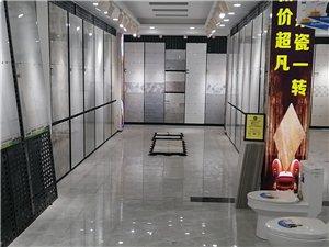徐州邦凱裝飾工程有限公司形象圖