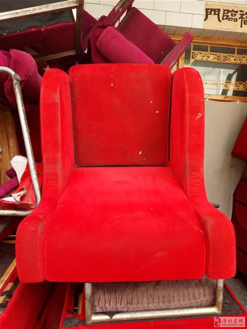 出售二手网吧座椅沙发