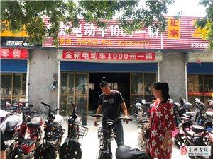 青州的家人们千万不要来这买电动车买了电动车坏了56次每次都找不出毛病来老板说好来换了我