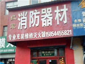 青州红军消防器材好牛啊