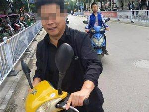 清水县非机动车辆逆向行驶曝光