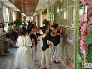 晨诗舞蹈教育学校