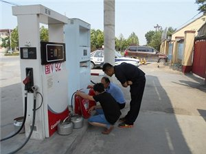 青州市公安局邵庄派出所检查散装汽油上传应用系统