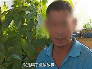 青州酒驾司机遇查倒地撒泼称自己喝了点敌敌畏