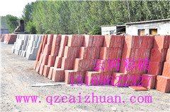 常年销售水泥花砖、水泥彩砖、地面砖、草坪砖等