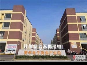 青年电子商务产业园区现有340平米精装办公职场