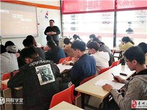 青州暑假辅导班初三数学语文英语一对一辅导来同程学堂