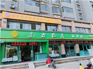 青州初一初二初三辅导就到黄冈学习中心