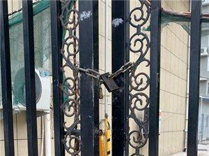 开发区荣利家园北门消防通道被恶意上锁!
